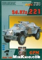 Журнал Sd.Kfz.221 (GPM 379)