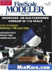 Журнал FineScale Modeler 1990-03