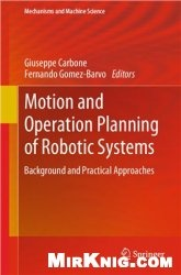 Книга Motion and Operation Planning of Robotic Systems: Background and Practical Approaches