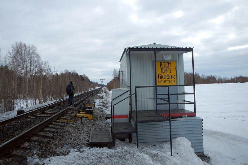 Будка с надписью КТСМ ШЧ-5 6км9пк нечетное на железнодорожной линии Матанцы - Лянгасово