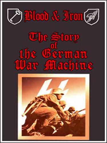 История немецкой военной машины. Роковые альянсы / Fatal Alliances (1994) SATRip