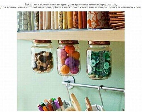 Вещи для интерьера дома из подручных средств своими руками