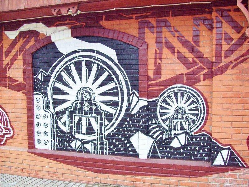 граффити мариуш варас