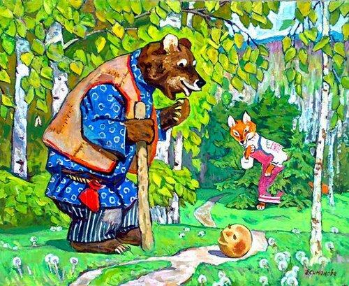 Е . Симонова «Колобок» 80е гг.