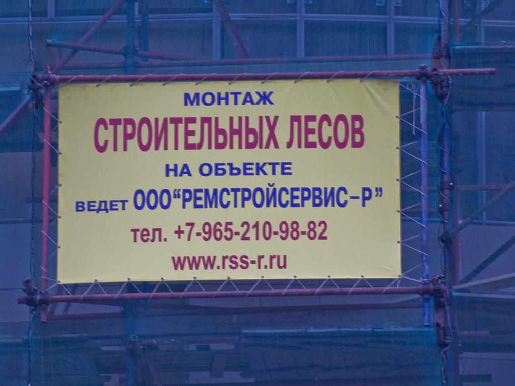 http://img-fotki.yandex.ru/get/4526/50484535.66/0_584e0_6ec926dd_orig