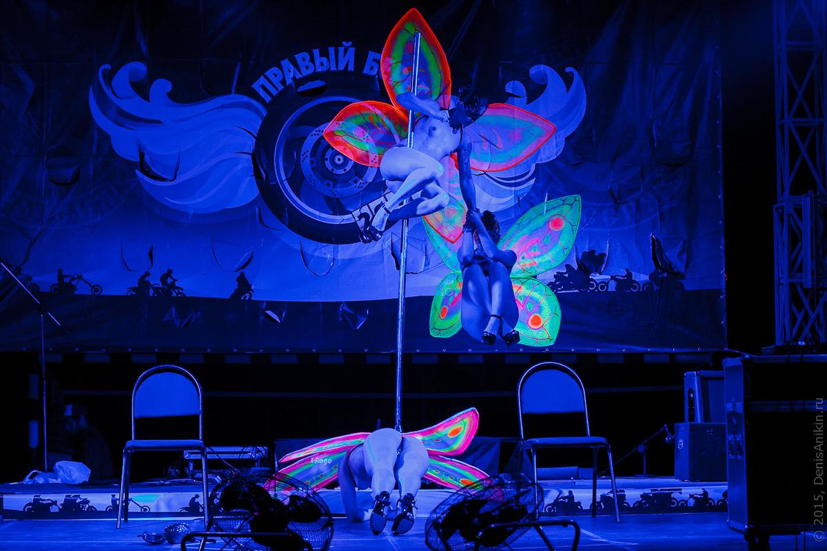 Мотофестиваль Правый Берег 2015 Velina-Dance Бабочки 17