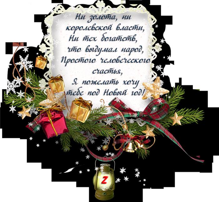 Другие подарки санкт-петербург
