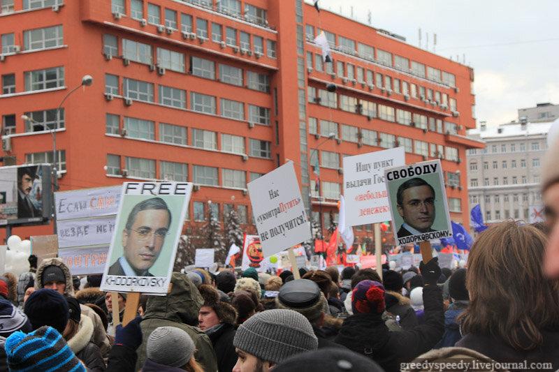 Митинг в Москве 24 декабря
