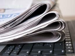 Оценить показатели газет конкурентов