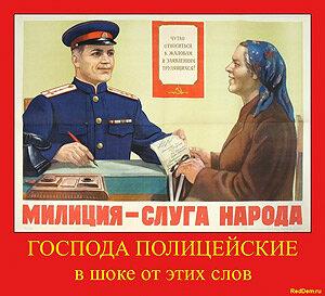 90% российских силовиков имеют претензии к власти