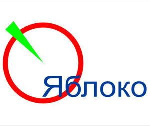 У Явлинского более 2 млн подписей для участия в выборах президента
