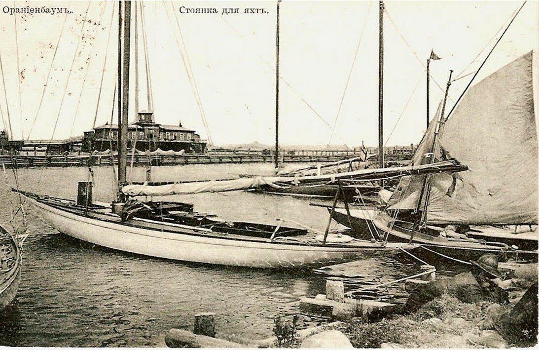 Стоянка для яхт