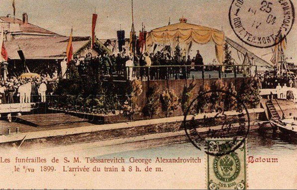 Цесаревич Георгий Александрович Романов. Прибытие в Батуми 8 июня 1899 года