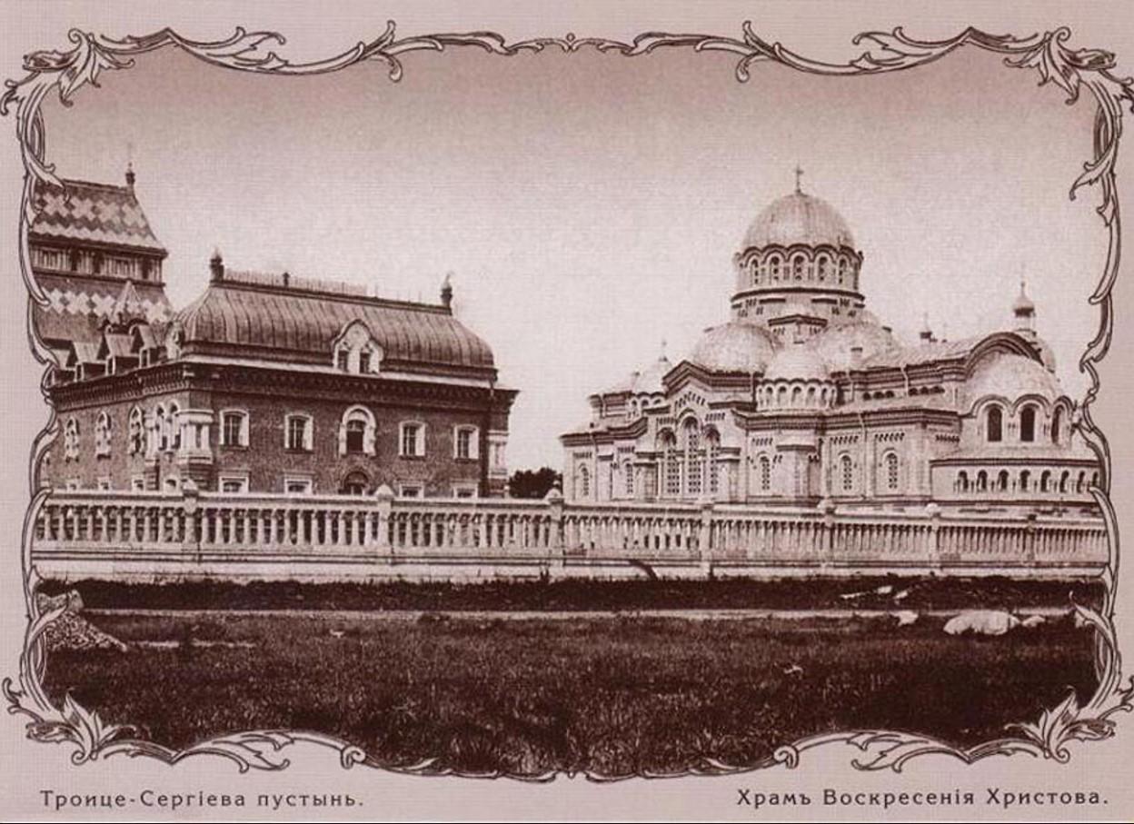 16. Вид Троице-Сергиевой Приморской пустыни