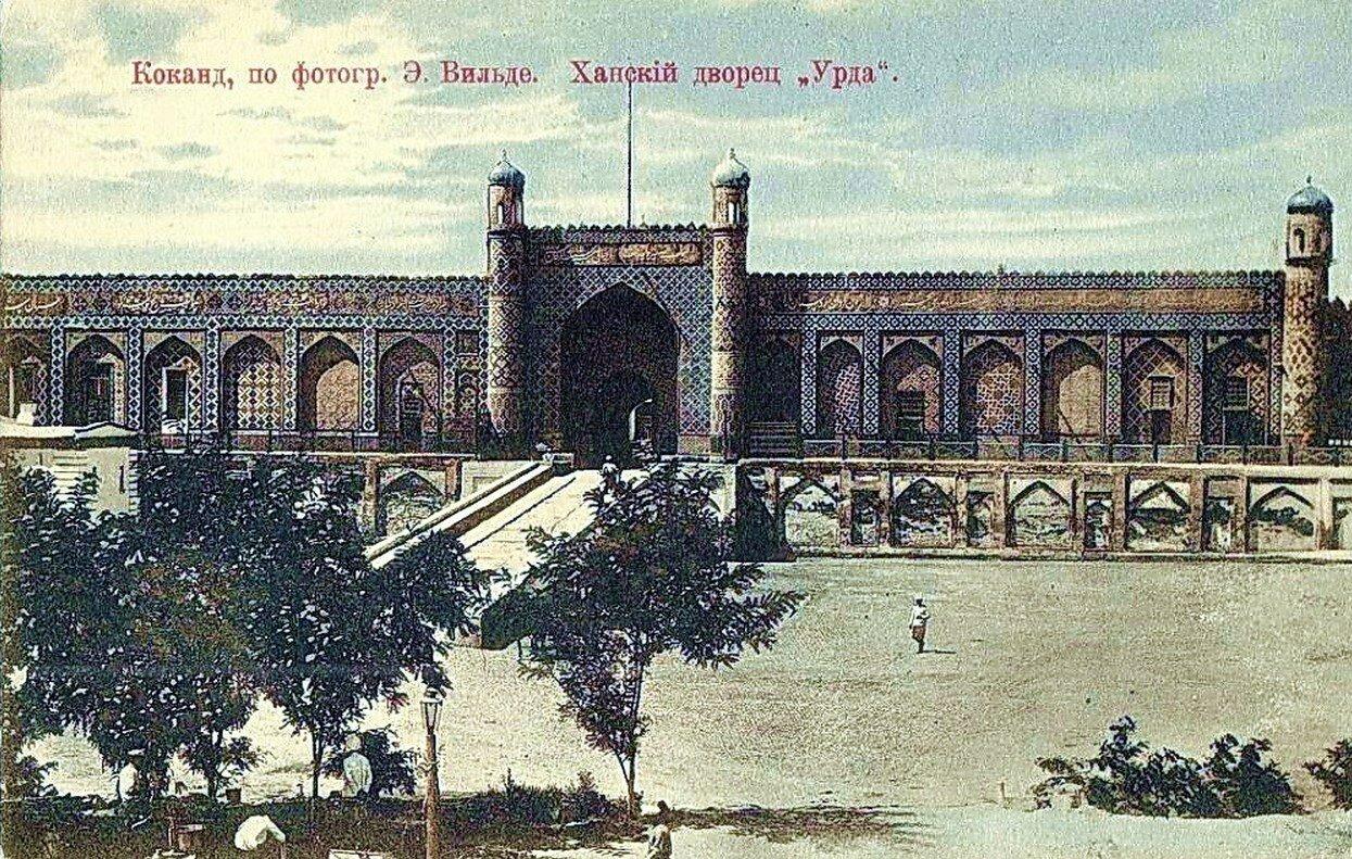 Ханский дворец Урда