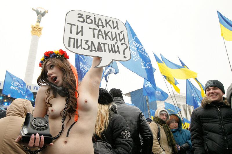 Почему украинки считаются проститутками
