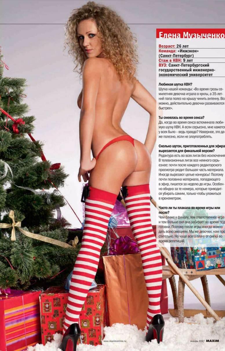 Сексуальный петербург 2 смотреть порно 11 фотография