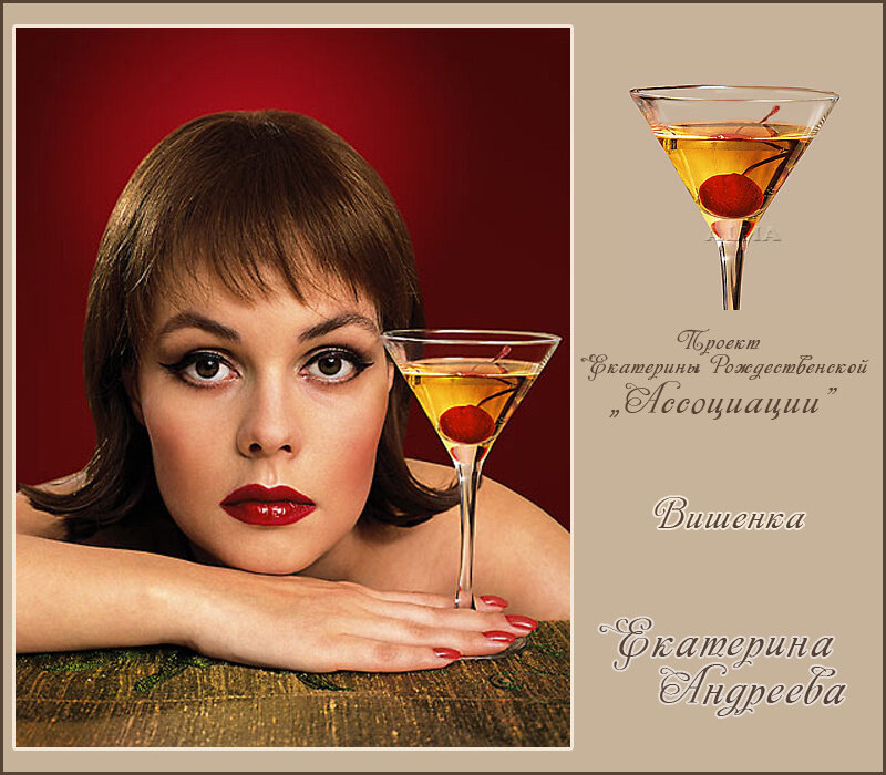 http://img-fotki.yandex.ru/get/4527/121447594.4d/0_74981_f1b78cf3_XL.jpg