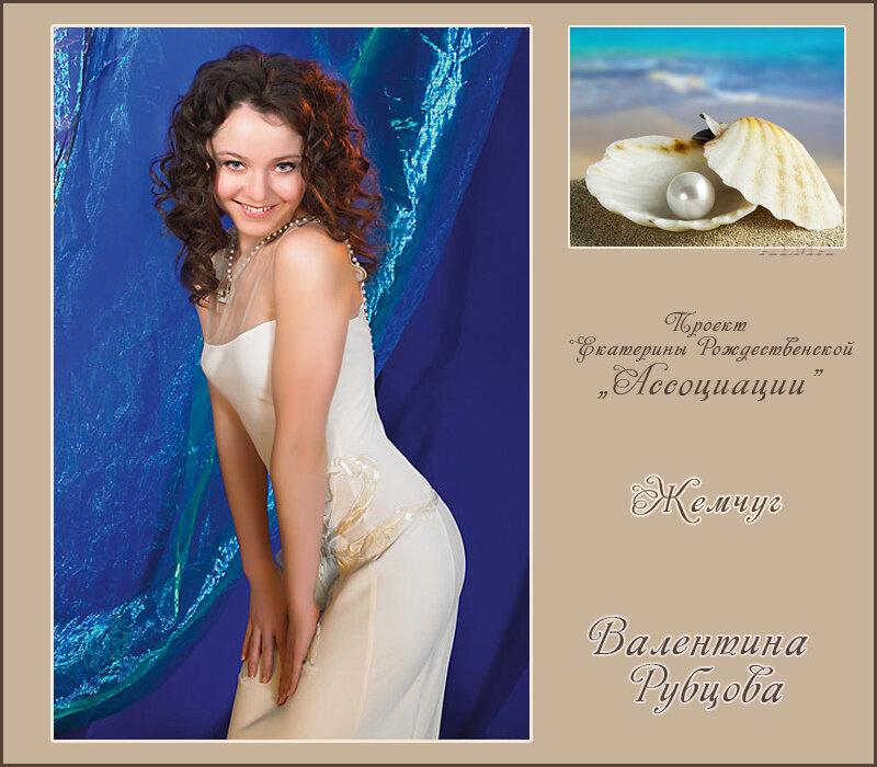 http://img-fotki.yandex.ru/get/4527/121447594.4d/0_74986_af5352a4_XL.jpg