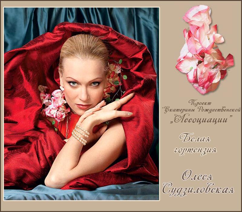 http://img-fotki.yandex.ru/get/4527/121447594.4d/0_74987_bdc41d05_XL.jpg