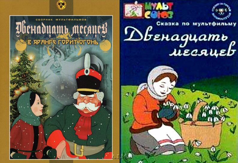 Гермиона грейнджер и драко малфой любовь читать