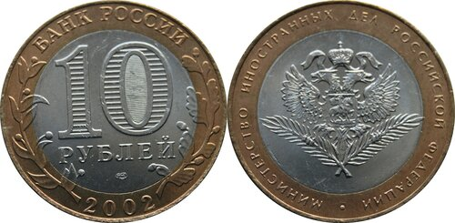 герб министерства финансов