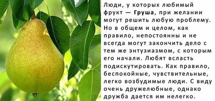 http://img-fotki.yandex.ru/get/4527/130422193.8f/0_6fb99_cbb5301b_orig