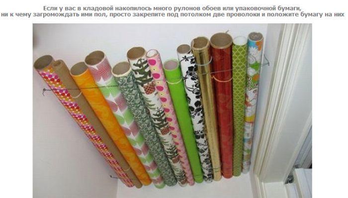 http://img-fotki.yandex.ru/get/4527/130422193.90/0_6fcc0_986d0cdd_orig