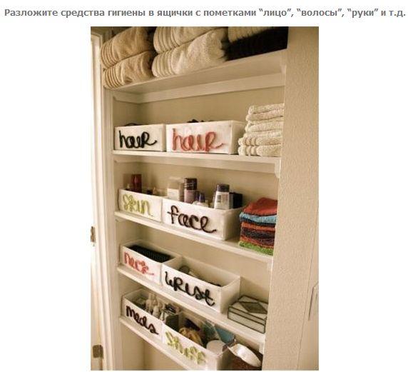http://img-fotki.yandex.ru/get/4527/130422193.90/0_6fcc7_d82e711e_orig