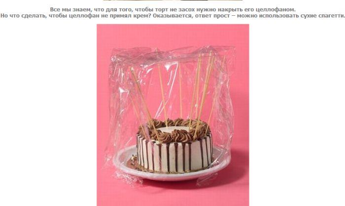 http://img-fotki.yandex.ru/get/4527/130422193.90/0_6fcc8_365ffdf9_orig