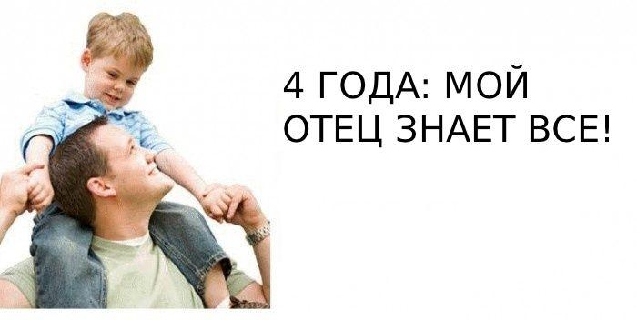 http://img-fotki.yandex.ru/get/4527/130422193.94/0_700cd_ec3dac3a_orig