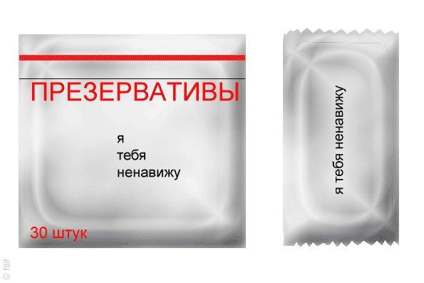 http://img-fotki.yandex.ru/get/4527/130422193.9a/0_70799_b2894f35_orig