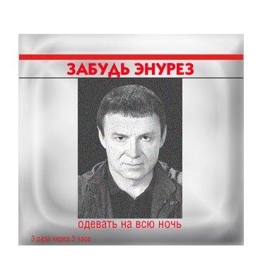 http://img-fotki.yandex.ru/get/4527/130422193.9a/0_7079f_e14541d1_orig