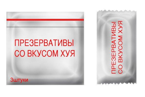 http://img-fotki.yandex.ru/get/4527/130422193.9b/0_707aa_fcf3d309_orig