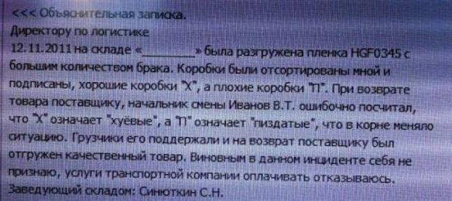 http://img-fotki.yandex.ru/get/4527/130422193.a4/0_70db5_2e175d95_orig