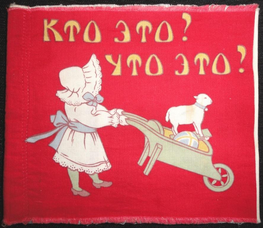 http://img-fotki.yandex.ru/get/4527/133557254.9/0_7a521_5fefa9b0_orig