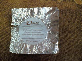 предсказание от Dove