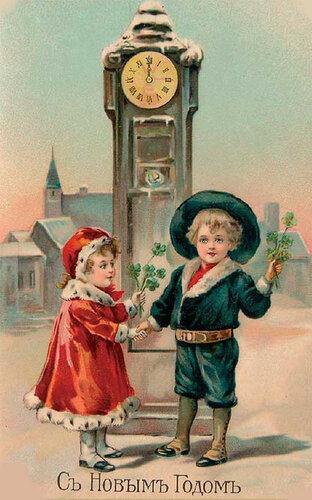 Дети с клевером. Новогодняя открытка.
