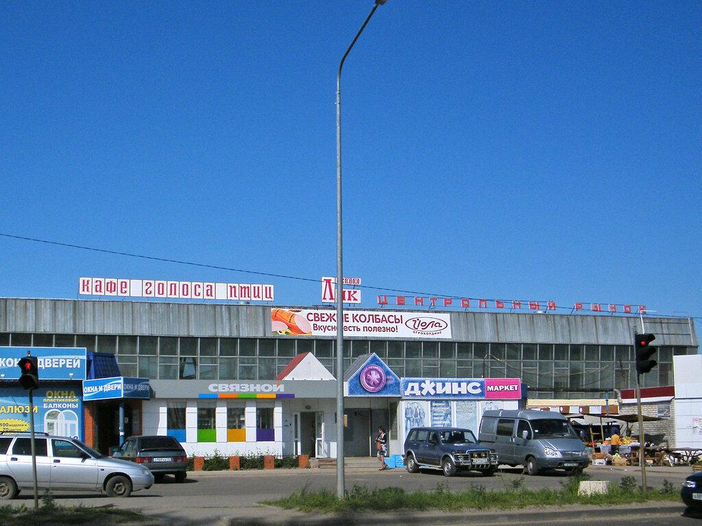 город Волжск, Марий-Эл, города России