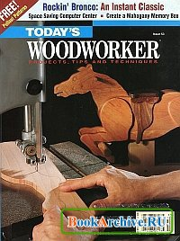 Аудиокнига Today's Woodworker September-October 1997