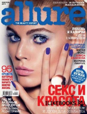 Allure №2 2014 Россия