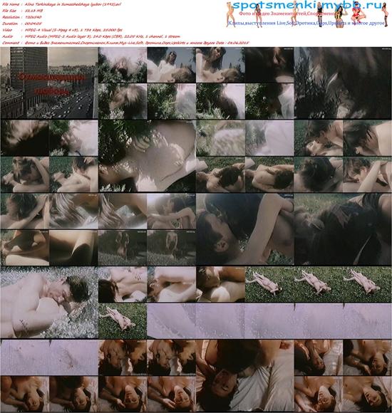 http://img-fotki.yandex.ru/get/4527/318024770.21/0_133dde_6b9c9511_orig.jpg