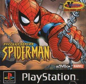 Spiderman Psx Eboot