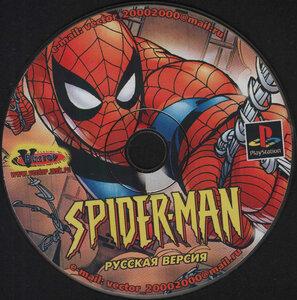 Скачать торрент spider man 2000 на pc.