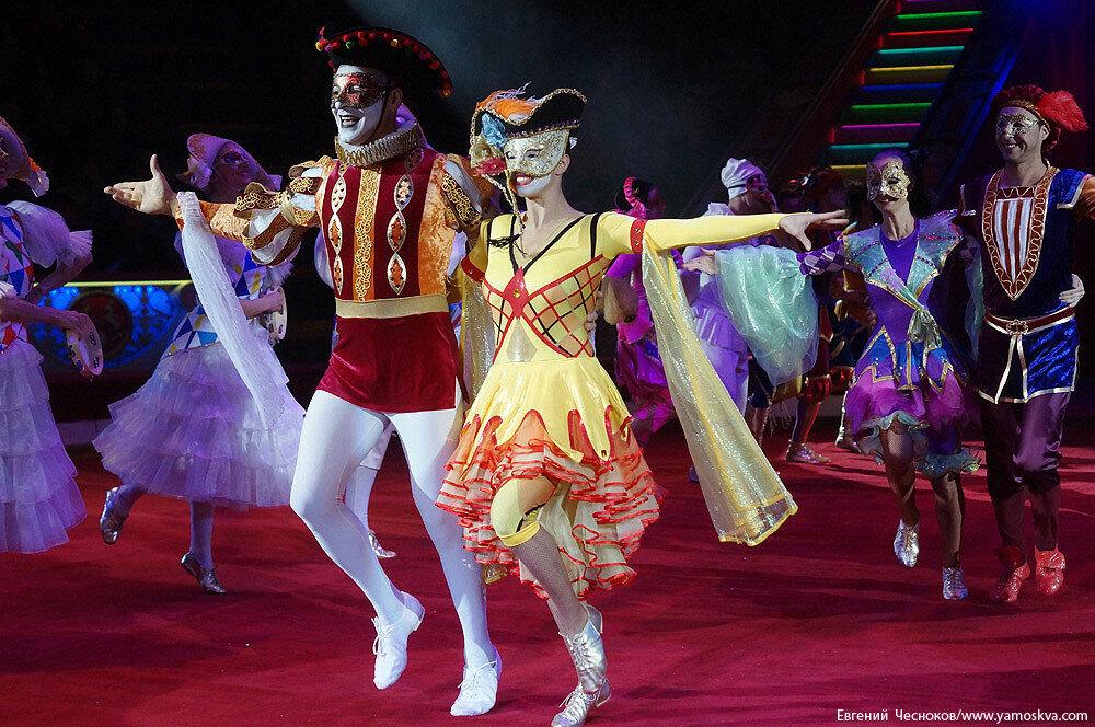 Осень. Цирк Никулина. Карнавал. 22.10.15.06..jpg