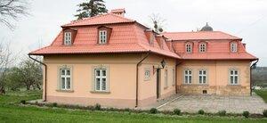 Крылос. Митрополичьи палаты (ныне - Музей истории древнего Галича