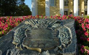 """Памятный знак """"город воинской славы"""" в Белгороде. А стелы пока нет. фото Sanchess"""