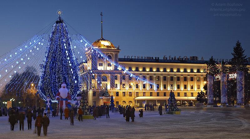 ёлка 2009, Белгород, фото Артём Рожнов