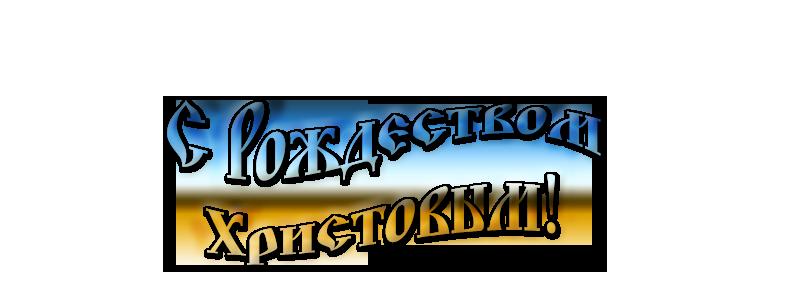 http://img-fotki.yandex.ru/get/4527/39663434.77/0_69835_593dbedd_XL.jpg
