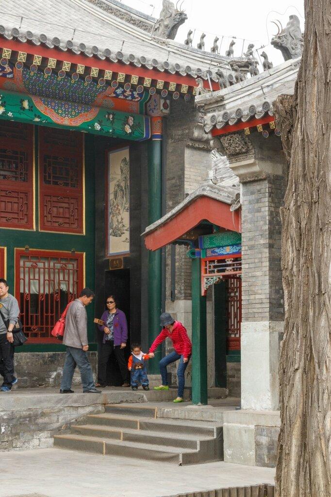 резиденция князя Гуна, Пекин